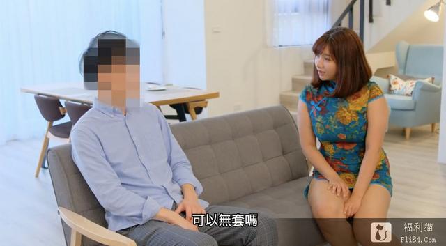 水准更胜日本步兵片!来看台湾SWAGGER(吴梦梦)码无感谢祭!