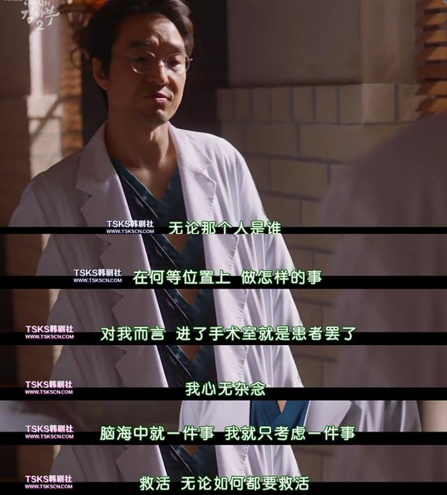 曾创下24.7%高收视率的《浪漫医生金师傅》第二部来袭