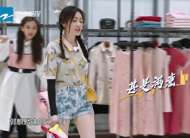 郭麒麟原来是隐藏的时尚买手,可爱的大林打扮起来也很霸道总裁