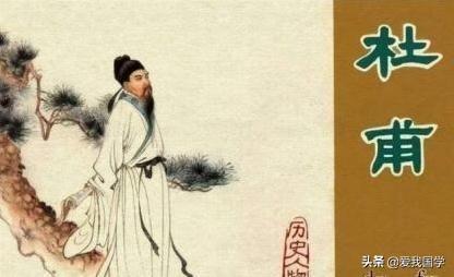 杜甫《望岳》里的名句注意,是名句