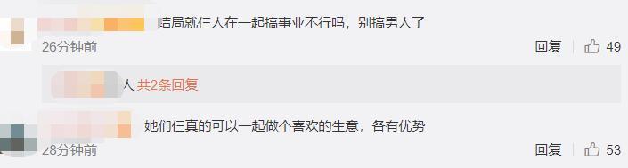 《三十》顾佳最终结局:和许幻山离婚有新欢,脱离阔太团搞事业