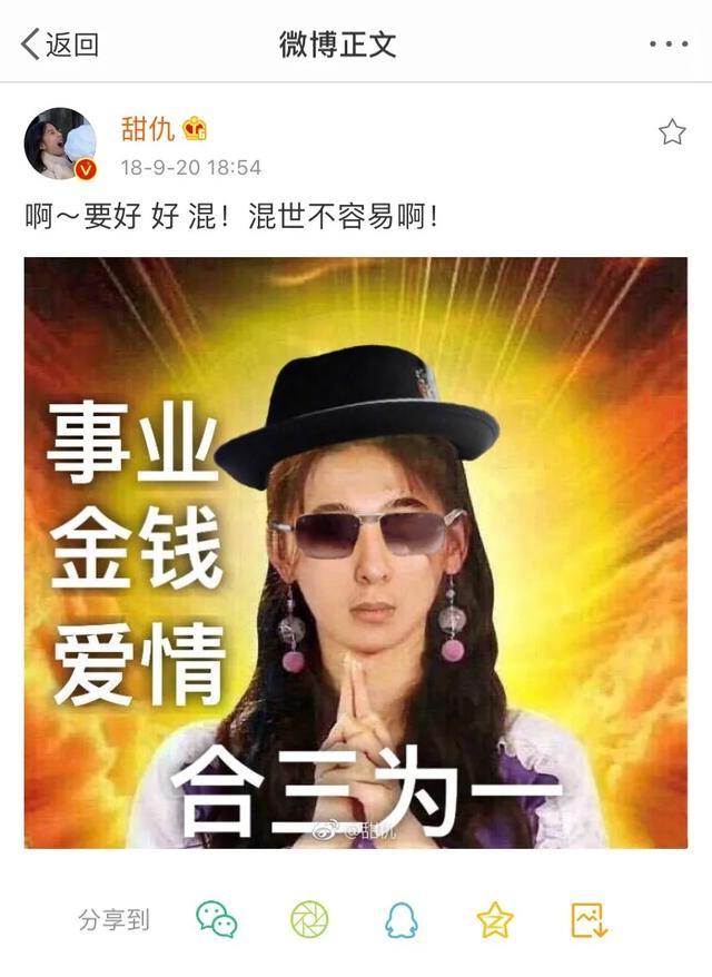 王思聪第19任女友曝光后,我挖出了她背后的大瓜...