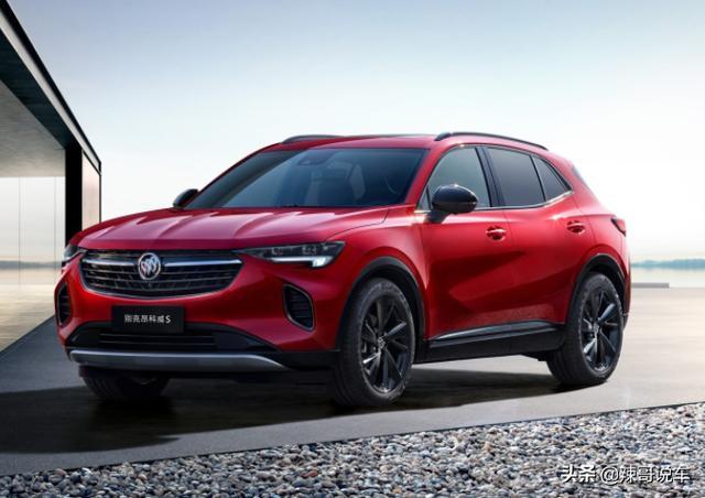 别克推出全新SUV,换挡杆变成按键,配置远超丰田汉兰达