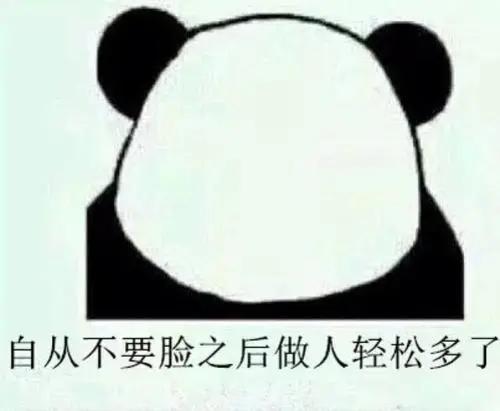 比山寨乔丹还恶心的中国新百伦,这次也要凉了...