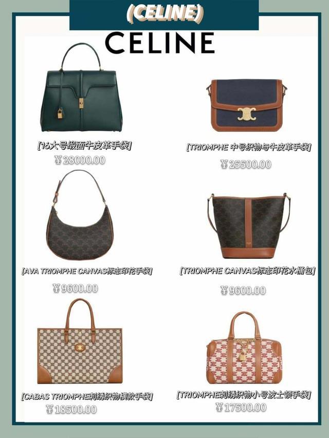 2020年最值得买的轻奢风包包,你的包柜里有TA吗?