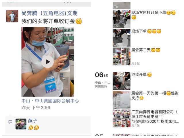 火爆交易再度启程 第28届中国家电交易会正式闭幕