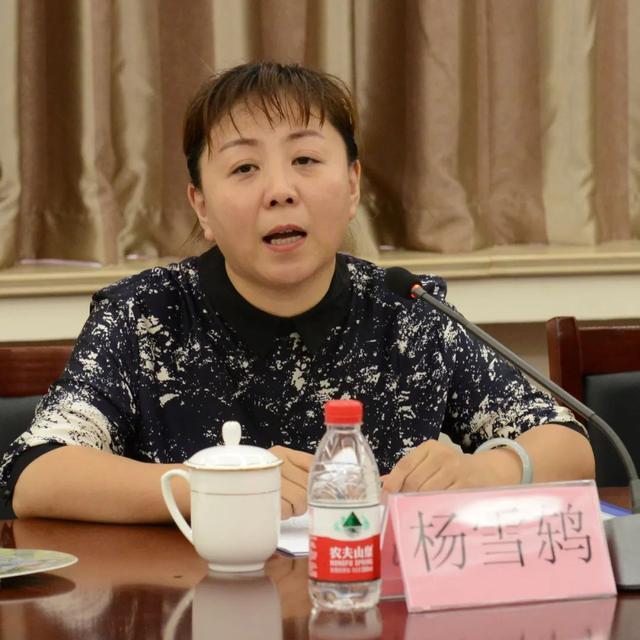 国家体育总局、北京体育大学调研组来YB体育调研指导