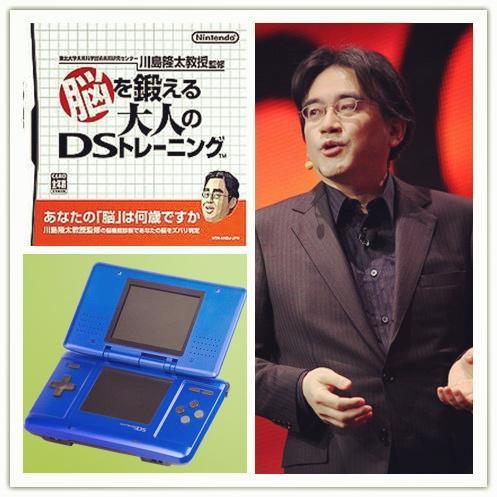 NDS发售日消失的社长岩田聪,让不玩游戏的人因《脑锻炼》疯狂