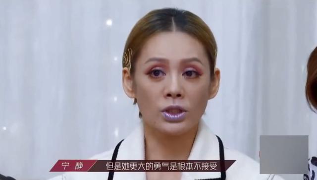 """黄圣依重看海娃片段表态惹争议,""""性格缺陷""""被宁静一语戳破"""