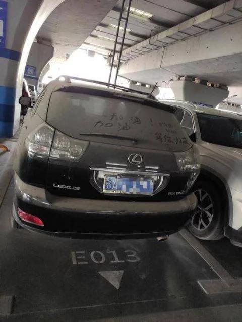 鄂A牌照车在郑州东站一停4个月 网友:等你平安归来