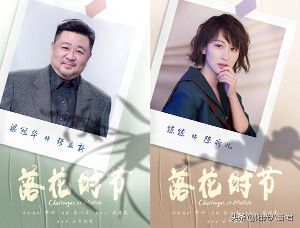 正午新剧《落花时节》官宣,唐晶与前夫哥虐恋,张艺兴男二被质疑