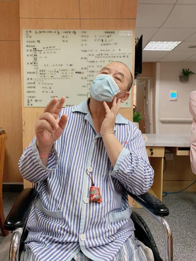 神经康复一病区开展端午节制作香囊活动