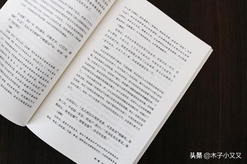 明朝作家袁了凡所著《了凡四训》真的可以改变命运吗