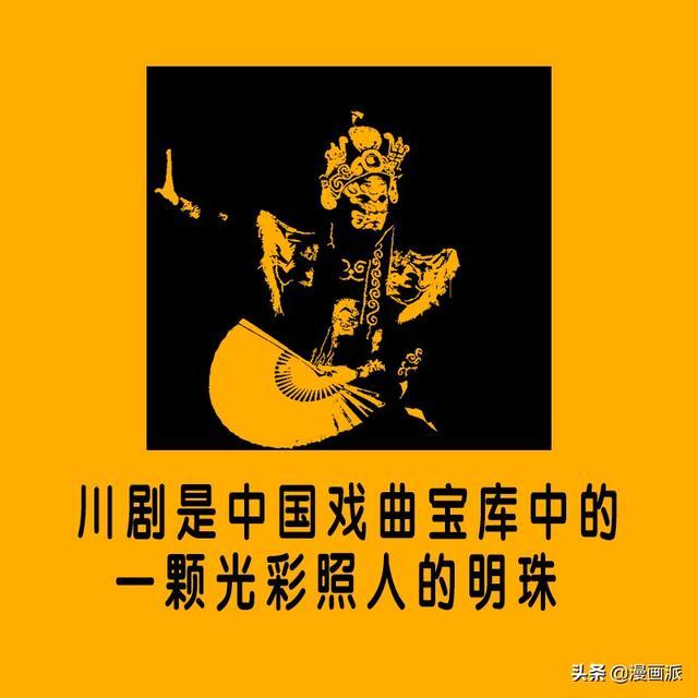 """一分鐘把握:""""四川省"""""""