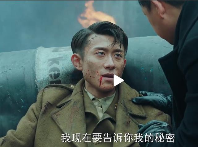 《局中人》收官,导演疯狂派发盒饭,男主沈放牺牲观众意难平