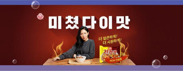 被粉絲抵制,被國民網暴! 這個南韓女愛豆,到底做錯了啥?
