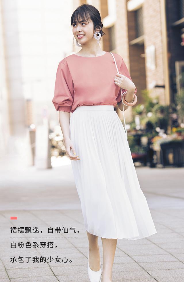 夏日优衣库搭配正流行,愿你用最简单的款式,穿出最美的自己