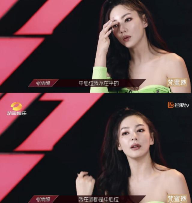 张雨绮,当代女性优秀范本