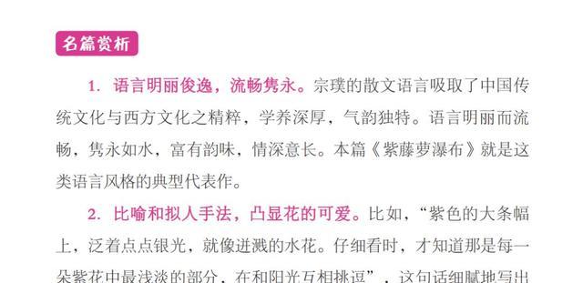 浙江高考满分作文引争议,有人骂有人夸!网友:一般人读不懂