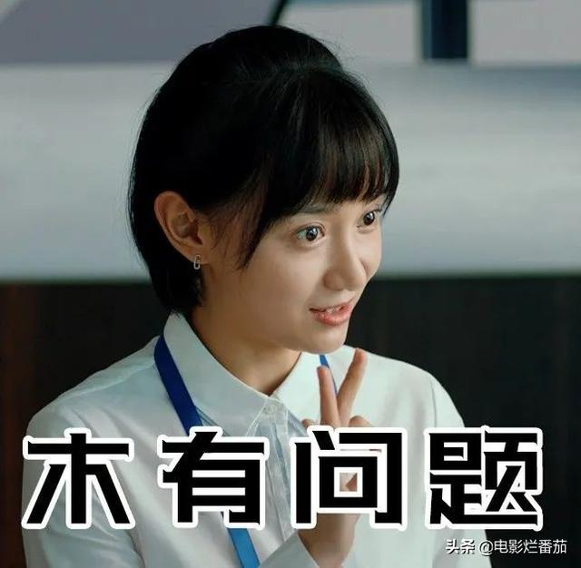 没颜值又没身材,但为什么人人都喜欢姜小果?