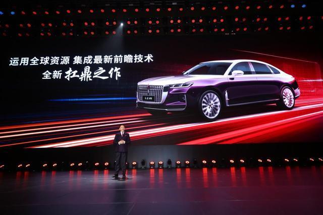 2020年中國一汽紅旗品牌盛典暨H9全球首秀