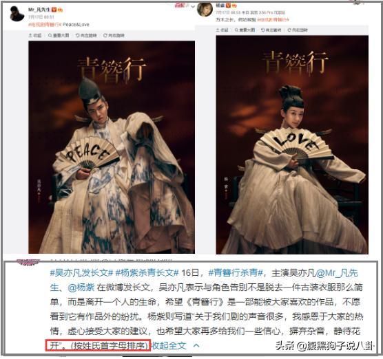 三浦春马自缢、《青簪行》杀青、刘能换人,本周的瓜你错过了吗?