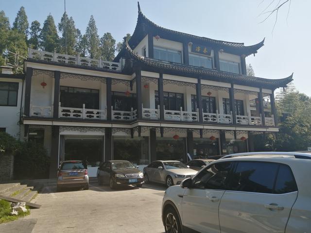 扬州茶叶店