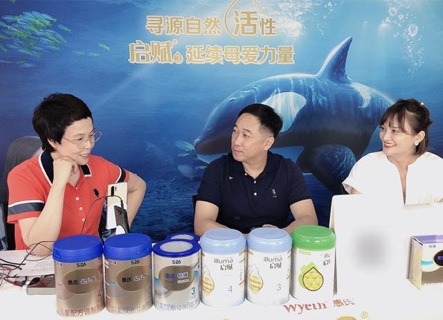 国学大师张海涛做客惠氏直播间 子女读心术解决沟通难题