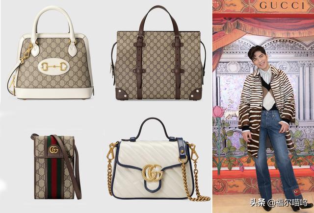 Gucci2020迎夏系列包包,以光线与温暖为灵感,带来灿亮的氛围