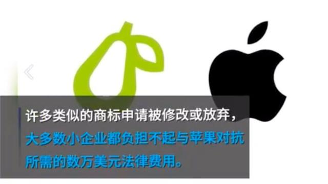 苹果起诉创业公�,因商标太相似,数�家水果商标公�也中招了