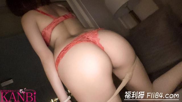 顶级人妻三田友梨受不了无性生活选择暗黑出道 宅男猫 图2