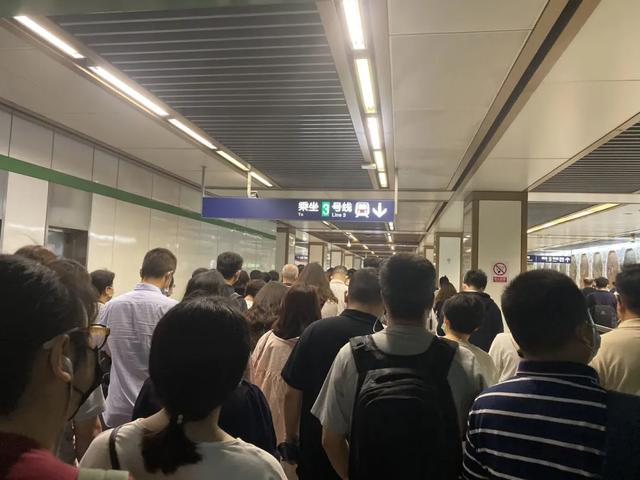 南京地铁,上班族的修罗场
