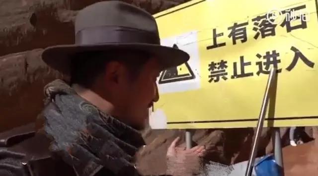 丹霞地貌又被网红违规踩踏!网友:严惩