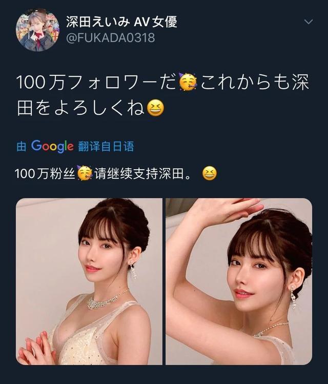 日本女优推特深夜营业涨粉百万,评论区成大型科普现场…