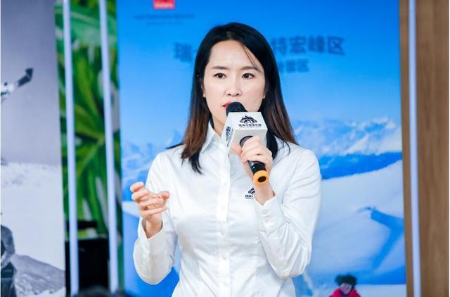 2019年度媒体冰雪俱乐部活动发布暨马蜂窝全球冰雪体验官启动仪式在京召开