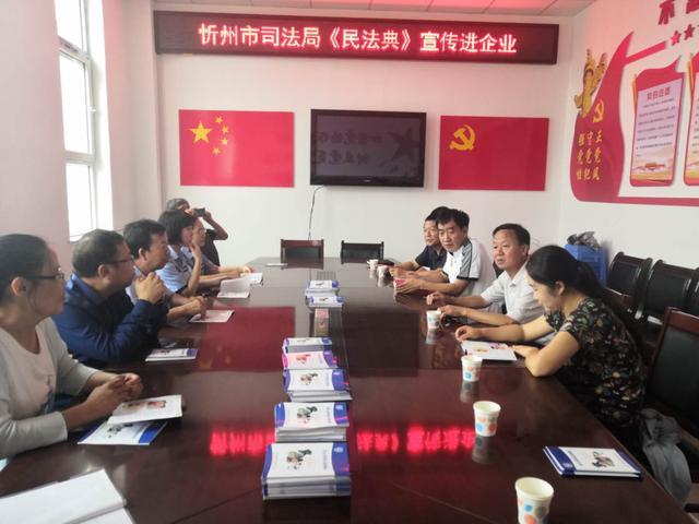 """忻州市司法局开展""""送法进企业""""法治宣传活动"""