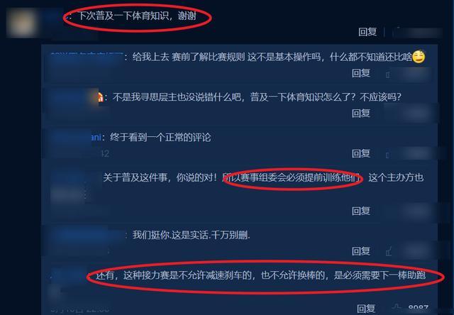 何洛洛在王艺瑾摔倒后上前关心,前后辈关系很温暖,粉丝却不买账