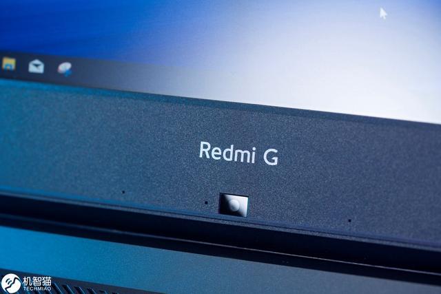 Redmi G游戏本抢先体验:Redmi品牌旗下第一台全能高手