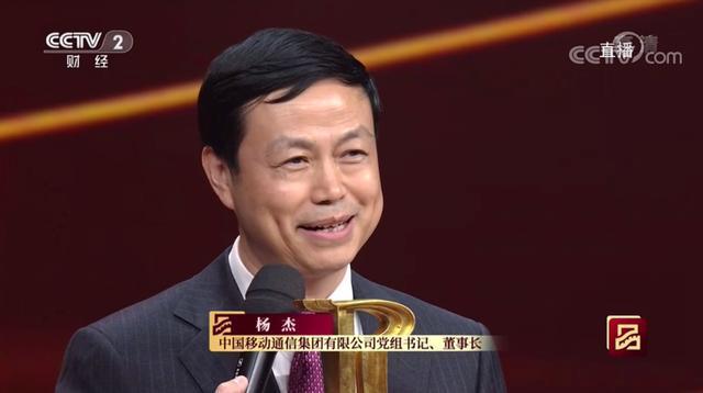 """揭秘成就中国移动""""十大榜样品牌""""的组织算法"""