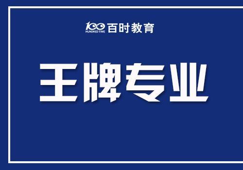 辽宁大学共有多少个学院哪个专业最好