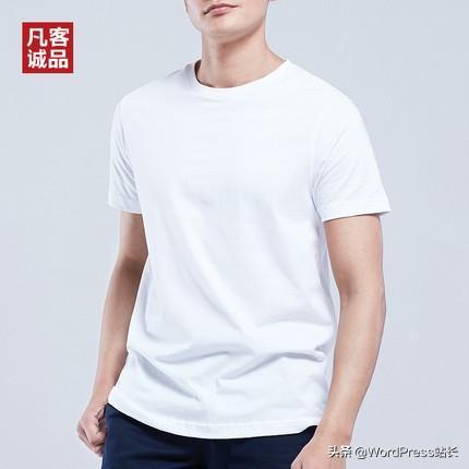凡客诚品3·8节大促:纯棉T恤2件37元、牛津纺衬衫63元
