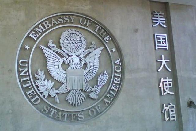 除了美国驻华大使馆在北京,你还知道些什么?