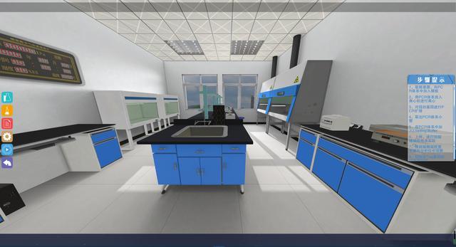 北京欧倍尔重组蛋白质的表达虚拟仿真软件