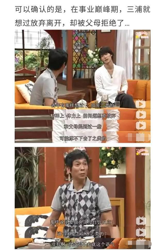 """""""三浦春马与母亲决裂原因""""曝光,揭开了亲情最为丑陋的一面"""