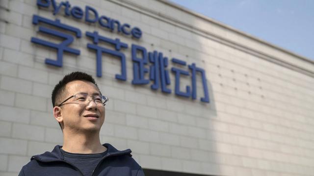 外媒:字节跳动拟加速在中国扩张 考虑出售TikTok