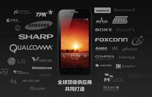 小米十年,从纯手机到全智能家居,小米加步枪对中国企业的启示