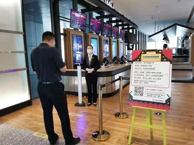 今天,深圳电影院开了!首批复映片单出炉