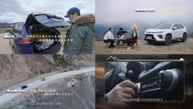 汽车品牌尝试探索传播新模式《远方小隐》助力打造营销范本
