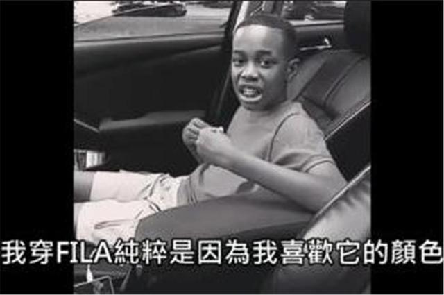 黑人男孩没穿AJ被同学看扁,他的回应很精彩,培养孩子自信很重要