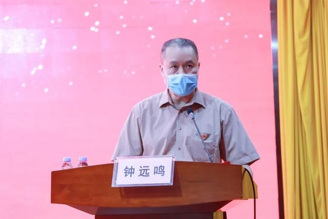 致初心,敬英雄——援鄂援边战疫英雄表彰大会